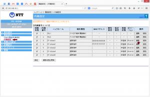 スクリーンショット 2014-09-03 18.59.19