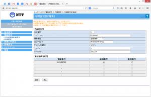 スクリーンショット 2014-09-03 18.58.48